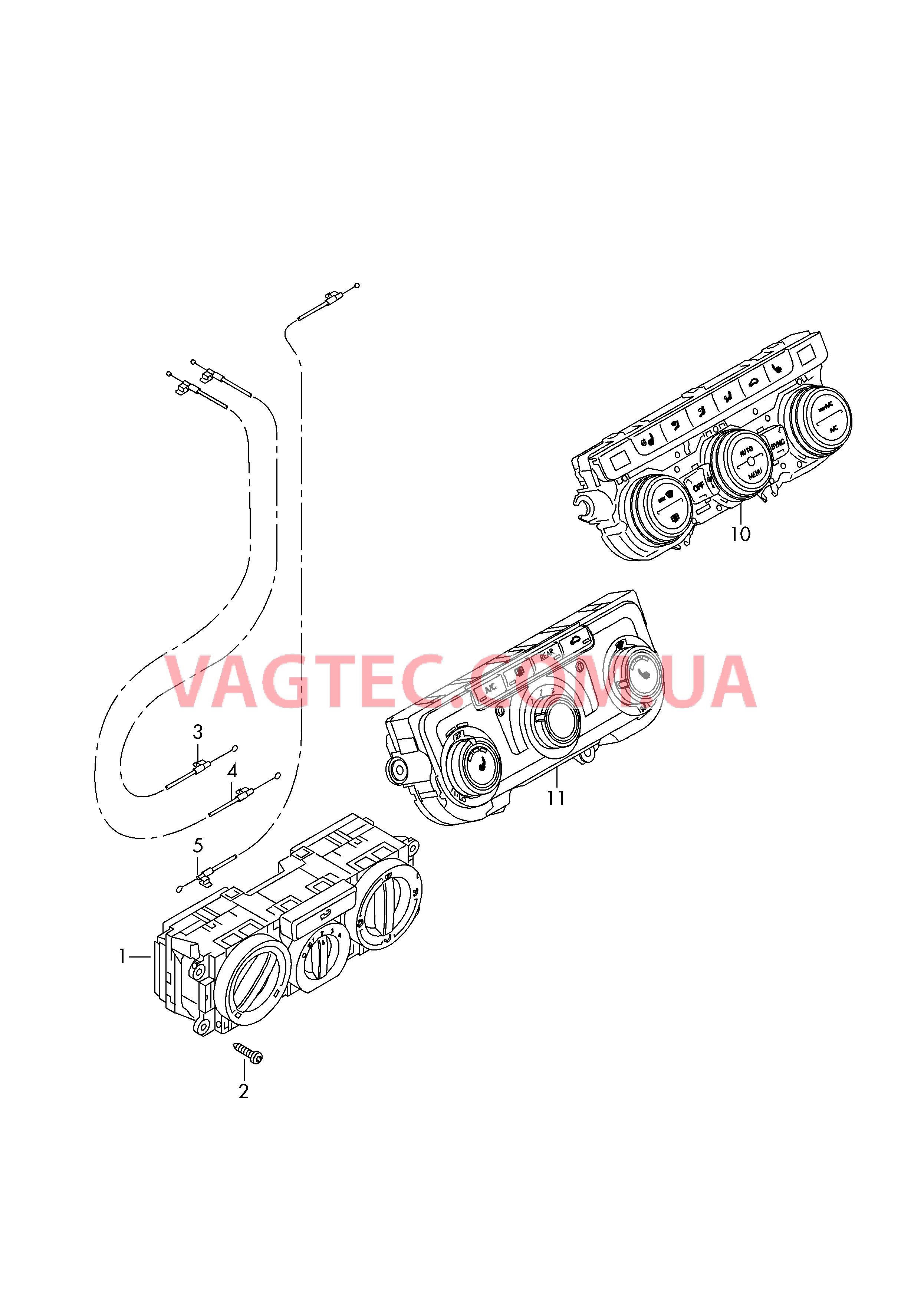 транспортер подачи детали